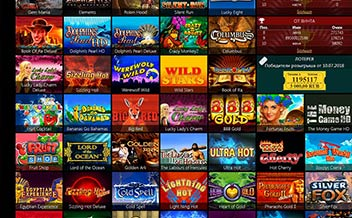Screenshot 1 Jackpot Casino