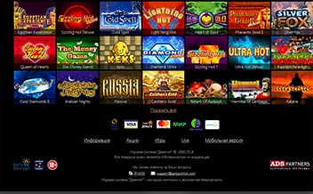 Screenshot 3 Jackpot Casino